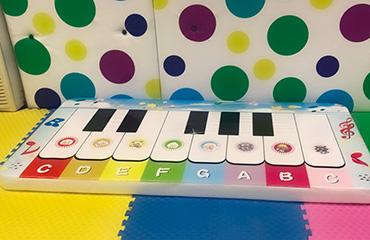 piyano-ana